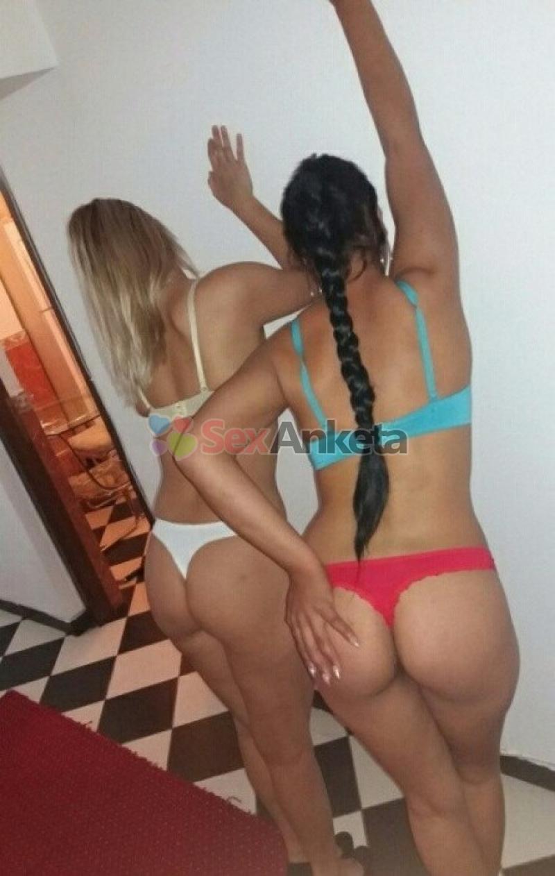 Проститутки Томска досуг девушки по вызову индивидуалки